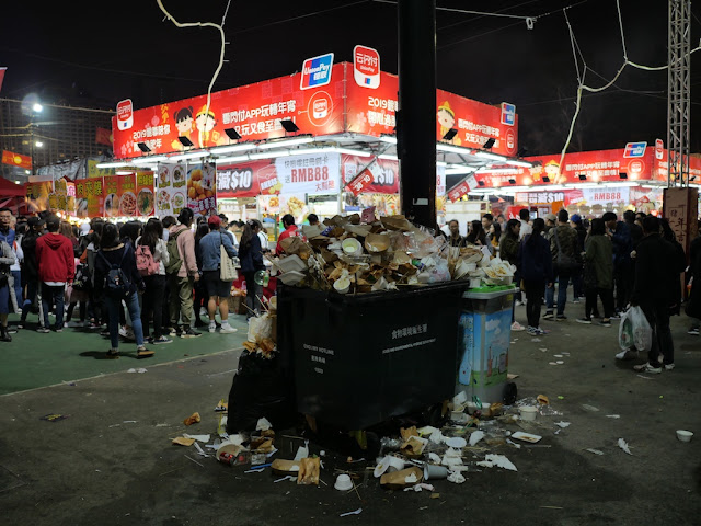 overflowing trash bin at the Victoria Park Lunar New Year Fair