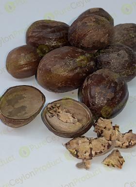 Pure Ceylon Nutmeg