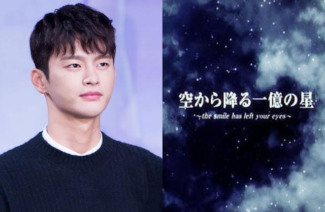徐仁國有望演出tvN韓版《從天而降億萬顆星星》 翻拍經典日劇