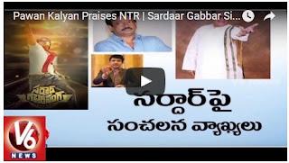 Pawan Kalyan Praises NTR  Sardaar Gabbar Singh  Tollywood Gossips