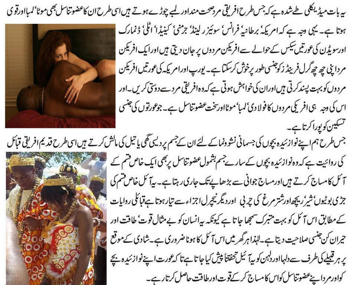 Sex Sms In Urdu 9