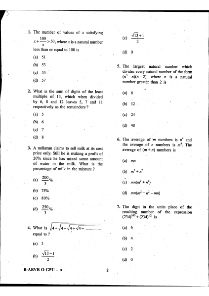 UPSC Combined Defence Services Exam II: Elementary