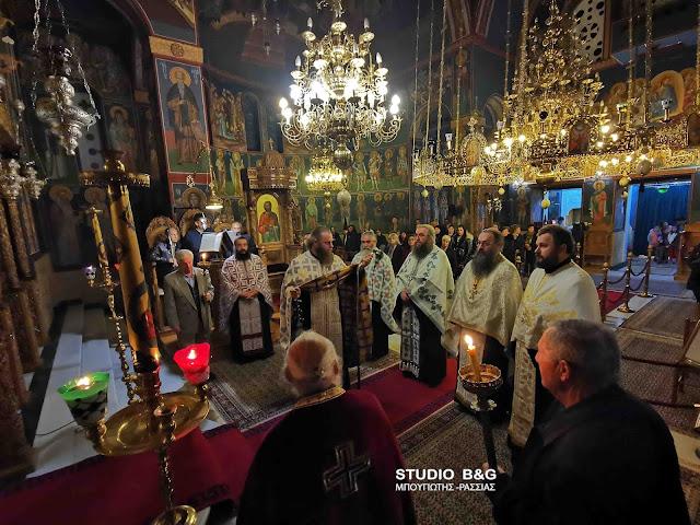 Την Παναγία την Γερόντισσα και τον Άγιο Πορφύριο τίμησαν στο Ναύπλιο (βίντεο)