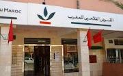 وكالة تحويل الأموال و خدمات القرب تابعة لمجموعة القرض الفلاحي باغي توظف 31 منصب في بزاف المدن بالمغرب