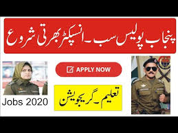 How To Apply For Sub-Inspectors in Punjab Police
