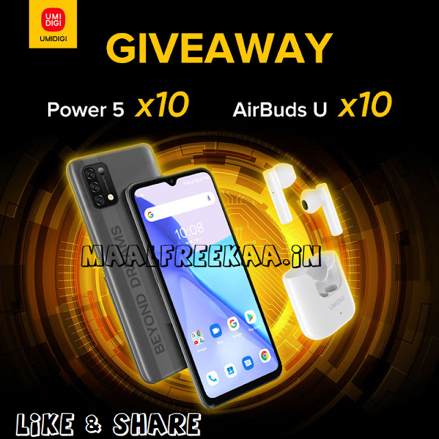 Win FREE Phone By Giveaway Lucky Draw