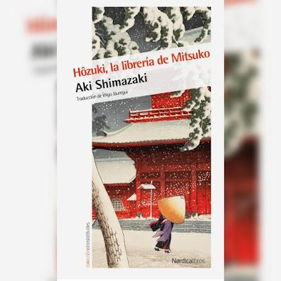 hozuki-libreria-mitzuko