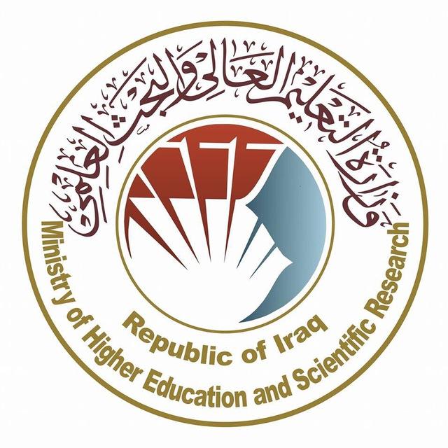 وزارة التعليم العالي تصدر تعليمات واليات وضوابط العام الدراسي المقبل لطلبة الدراسات العليا والاولية