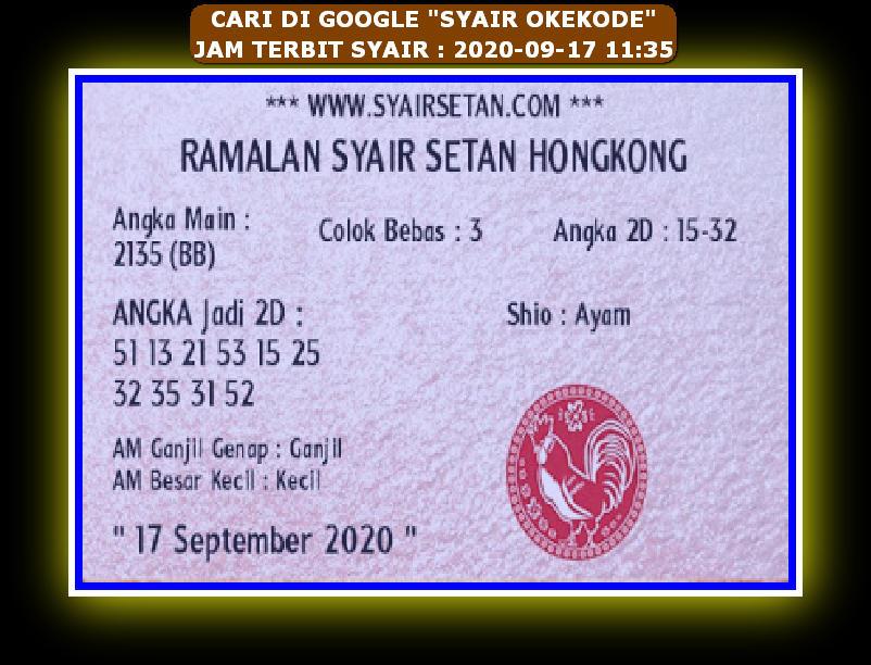 Kode syair Hongkong Kamis 17 September 2020 262