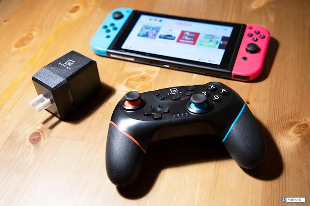 【開箱】極度親民 Switch Pro 手把,電玩酒吧 GAME'NIR Pro X-2 - 電玩酒吧 GAME'NIR 的無線手把、充電底座值得推薦