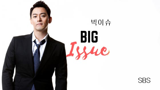 Sinopsis Drama Big Issue Episode 1-32 (Lengkap)