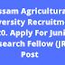 Assam Agricultural University Recruitment 2020. Apply For Junior Research Fellow (JRF) Post