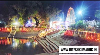 ऊंचे चबूतरे पर स्थित हैं कपिलेश्वर शिव मंदिर, बालोद (छ.ग)