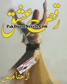Raq E Ishq By Hina Memon Urdu Novel Free Download Pdf