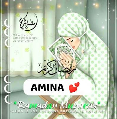 Ramadan ul Mubarak Name Pics Islamic Dpz for Girls