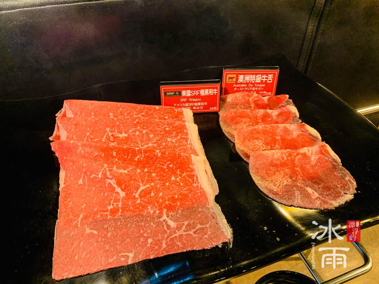 經典的牛肉口味都很不錯,也很清爽