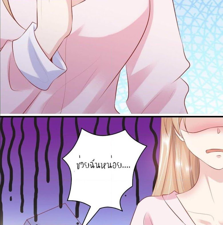 Contract Sweet Pet Don't Want To Run Away from Hot Mom - หน้า 18