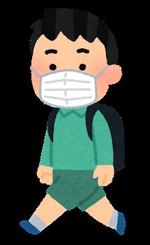 マスクを付けて歩く学生のイラスト(男子小学生)