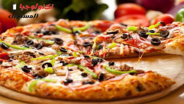 تحضير بيتزا الخضروات :