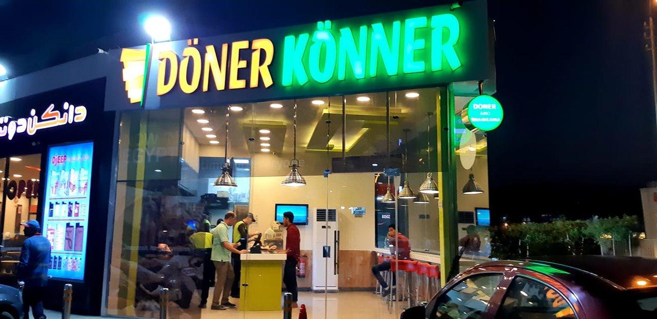 أسعار منيو ورقم وعنوان فروع مطعم دونر كونر Doner Konner