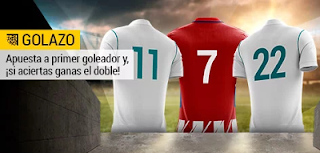 bwin promocion Real Madrid vs Atletico 8 abril