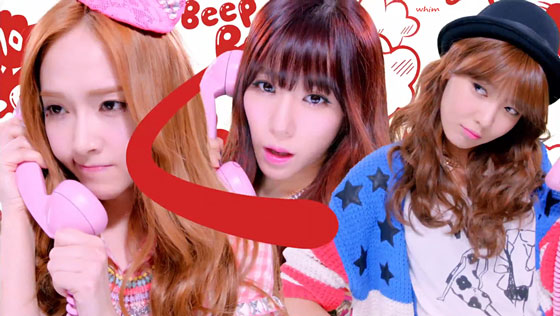 Welcome To My SNSD Blog: SNSD Beep Beep MV screencaps & selcas