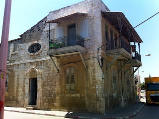 old building Ramla Israel