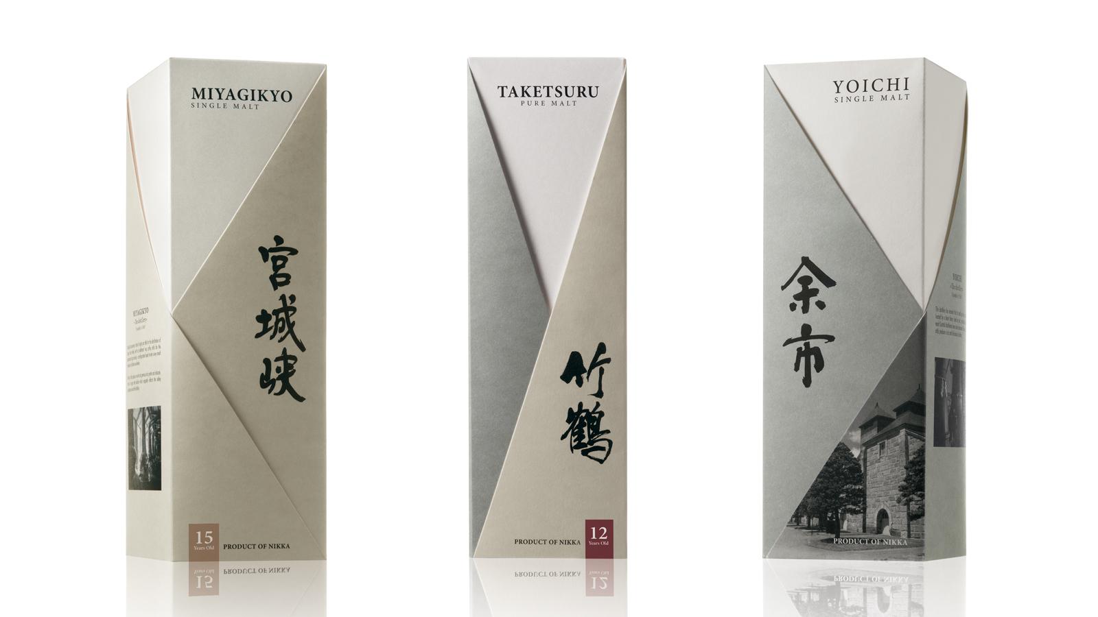 nikka taketsuru on packaging of the world creative