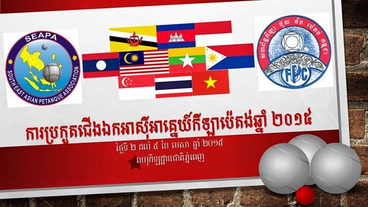 Southeast Asian News 68