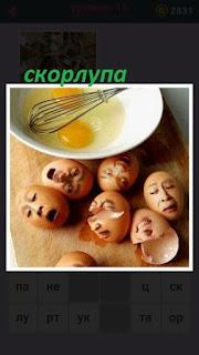 на столе лежит скорлупа от яиц и рядом в тарелке готовится яичница из них