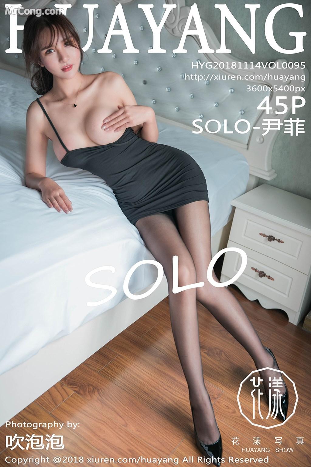 Image HuaYang-2018-11-14-Vol.095-SOLO-MrCong.com-046 in post HuaYang 2018-11-14 Vol.095: Người mẫu SOLO-尹菲 (46 ảnh)