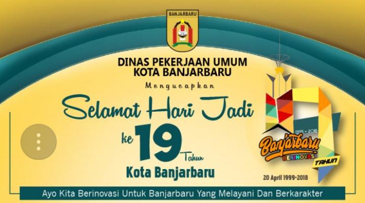 Selamat Hari Jadi Ke 20 Kota Banjarbaru Suara Bamega Online