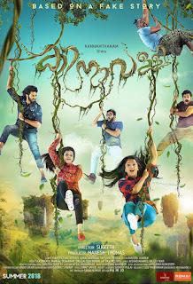 Kinavalli Full Movie Download