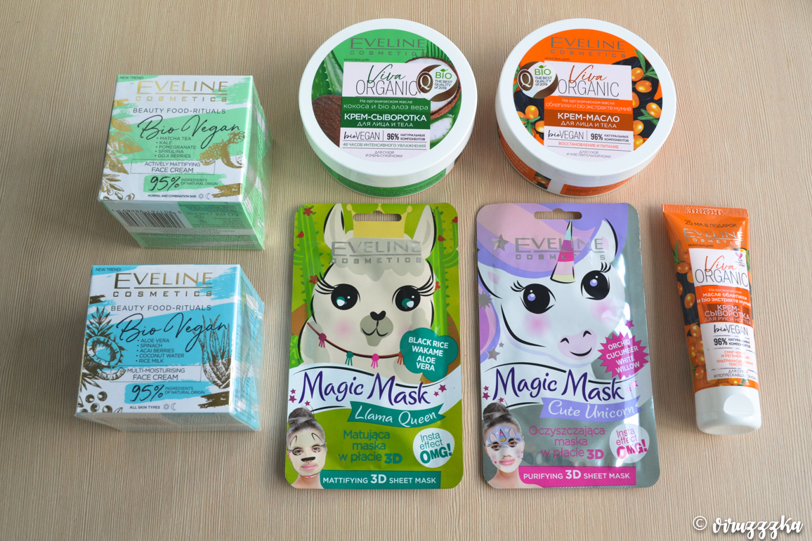 Eveline Cosmetics Beauty Food Rituals Naprobu