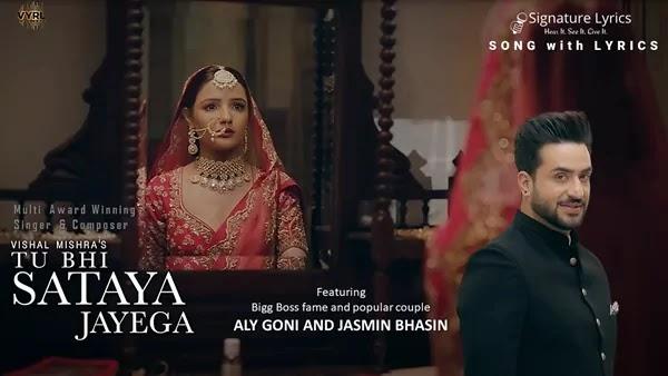 Tu Bhi Sataya Jayega Lyrics - Vishal Mishra | Ft. Aly Goni and Jasmin Bhasin