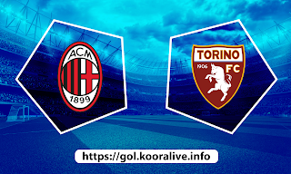مشاهدة مباراة ميلان ضد تورينو 23-05-2021 بث مباشر في الدوري الايطالي