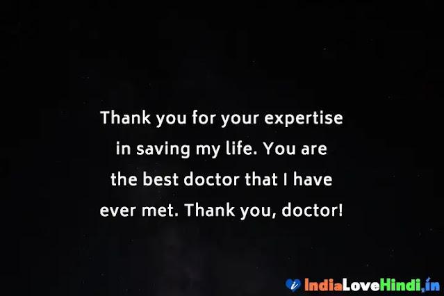good night status for doctors