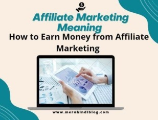How to Earn Money From Affiliate Marketing