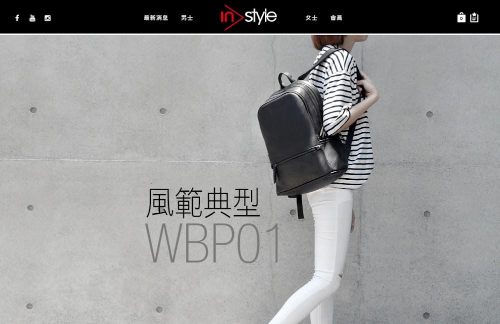 時尚產品商品攝影包包視覺呈現