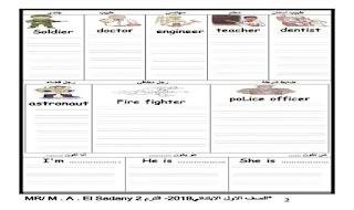 تحميل مذكرة انجليزي اولى ابتدائى الترم الثانى كونكت 1 - اللغة الانجليزية للصف الاول الابتدائى مذكرة اللغة الانجليزية للصف الاول الابتدائى المنهج الجديد كونكت 1