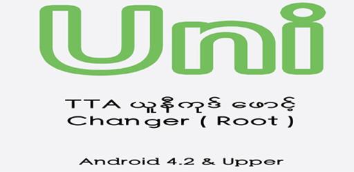 TTA Unicode Changer APK