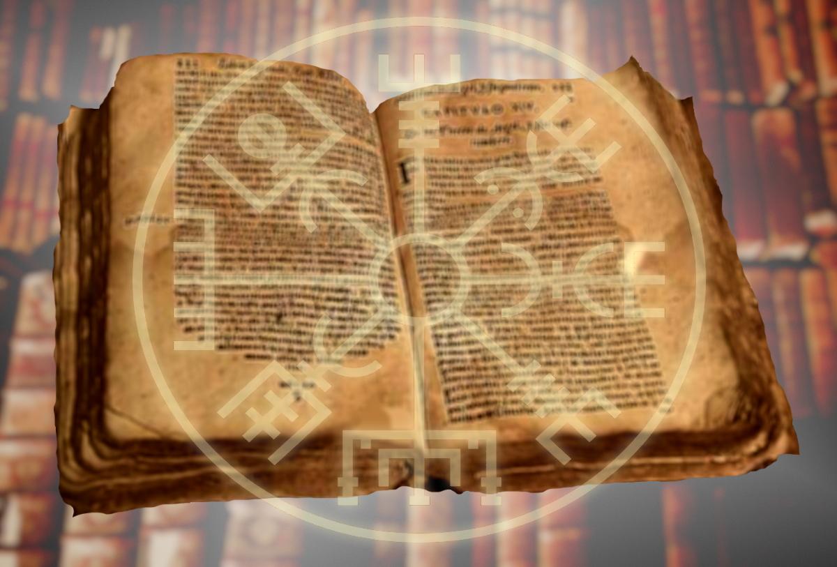 Balada de los caídos | Libros antiguos