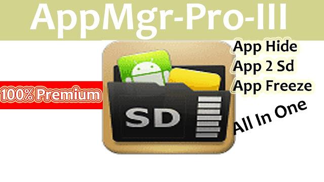 Appmgr Pro Cracked APK 4.74 + Lite [ Latest Version]