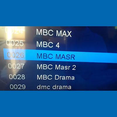 Nouvelle fréquence MBC MASR HD sur nilesat 2020
