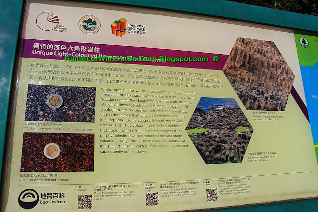 Explanation board, Sai Kun Country Park, Hong Kong