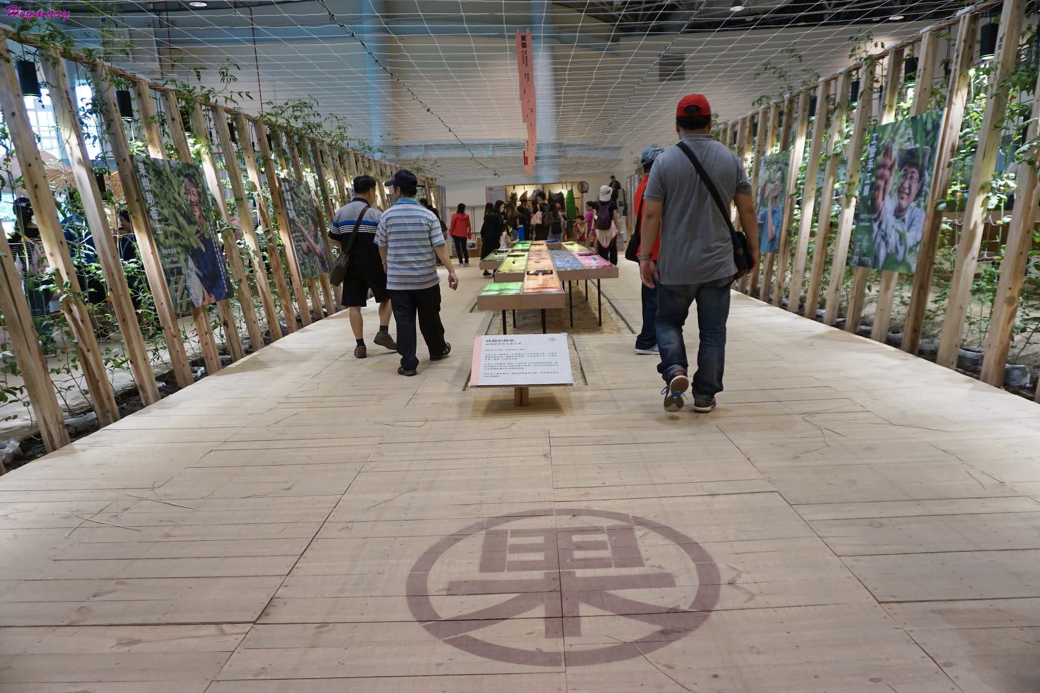 臺中世界花卉博覽會(外埔園區)