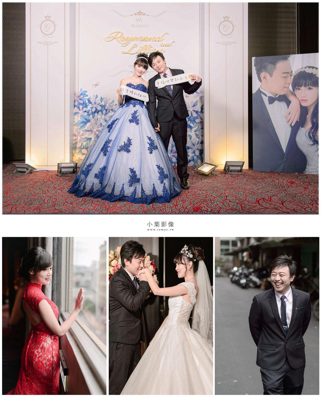 中和華漾大飯店, 華漾婚攝,婚禮紀錄, 婚禮攝影,
