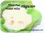 Thinal PaalHealthy Payasam