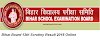 Bihar Board 12th Scrutiny Result 2019 - Science, Commerce And Arts Scrutiny Result  2019