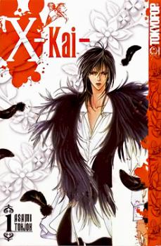 X Kai Manga